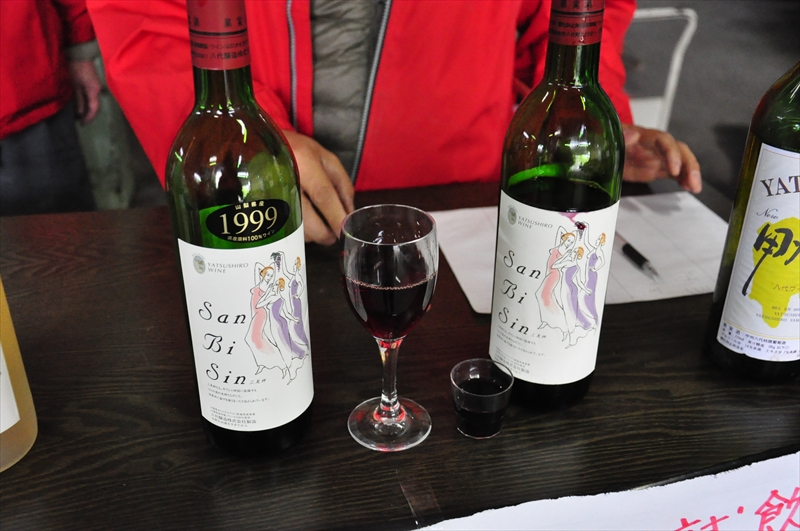 ワインツーリズム山梨2015春 八代醸造