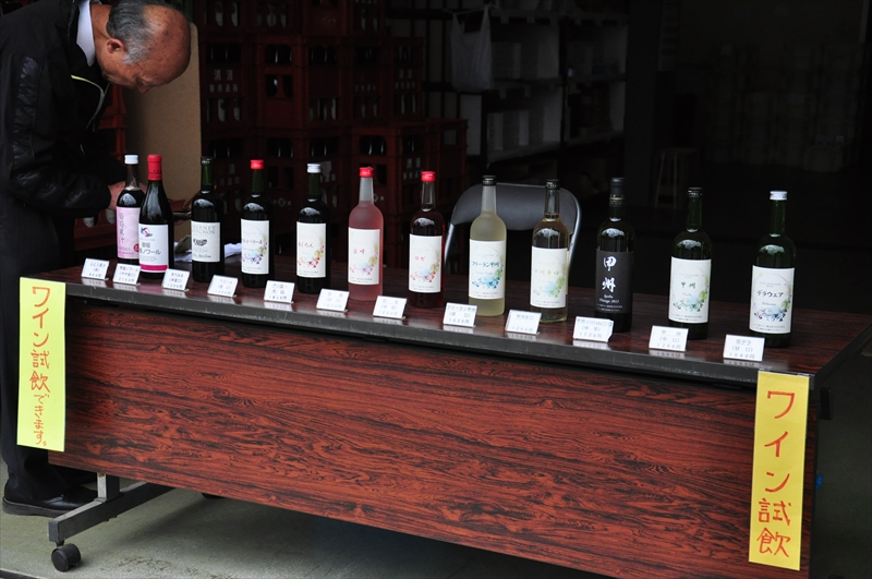 ワインツーリズム ニュー山梨ワイン