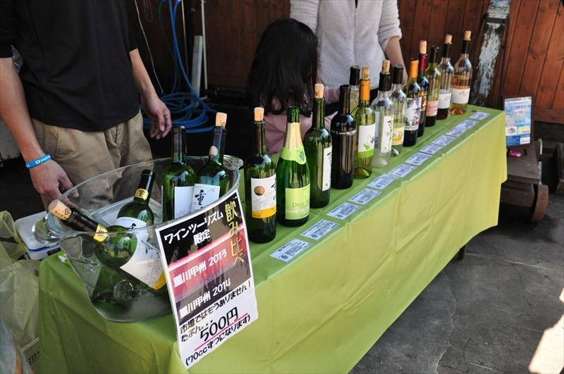 ワインツーリズム 2016 秋 塩山洋酒